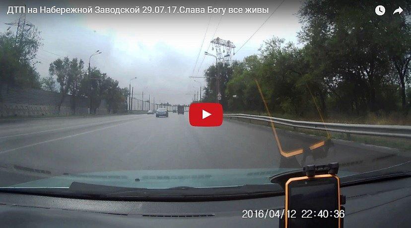 Появилось видео момента аварии в Днепре
