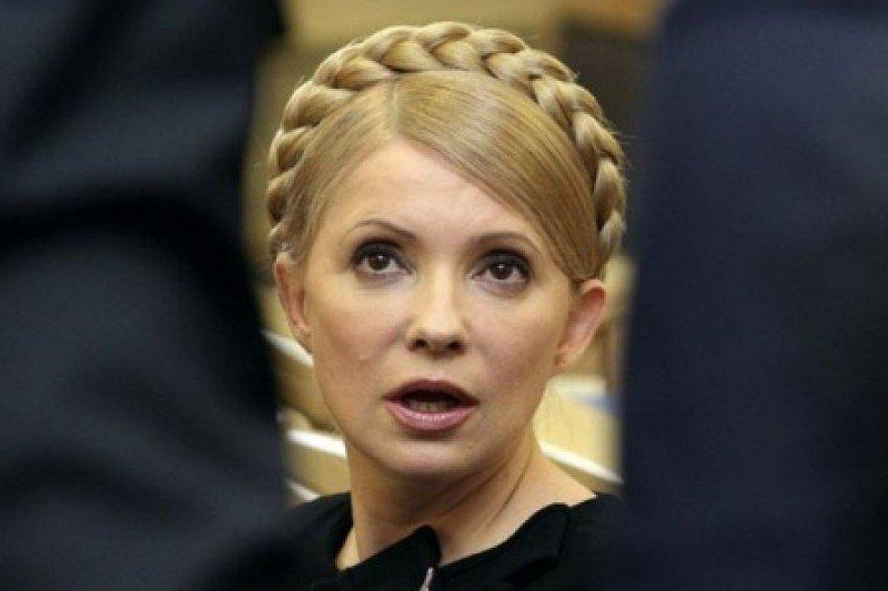 Юлии Тимошенко запретили носить косу, опубликованы фото