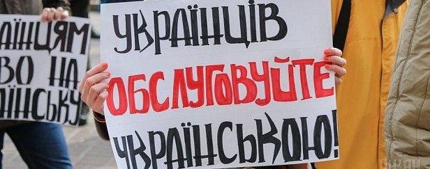 Украине предложили тотальную украинизацию: в чем суть