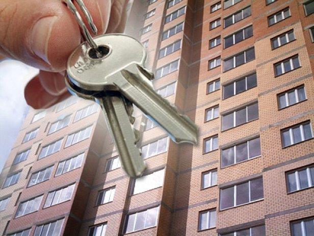 В Украине значительно подорожает жилье: прогноз