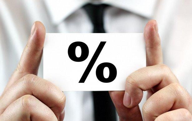 Рада предложила оставлять в бюджете 95% рентной платы за пользование недрами