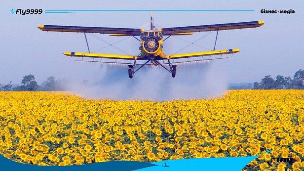 Земля і крила. Чи актуальна сільгоспавіація для України