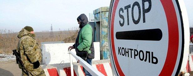 В Украину не пустили артиста из РФ, за гастроли в аннексированном Крыму - ГПС