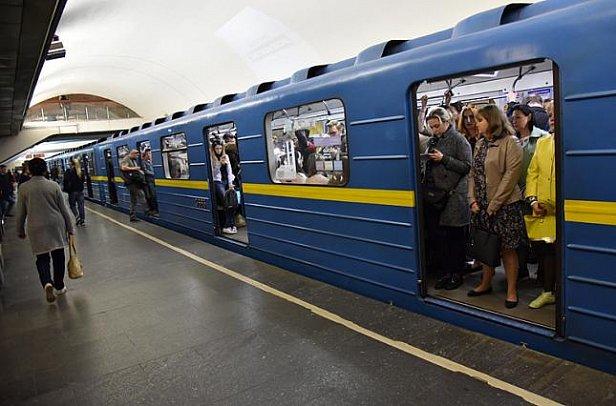 Фото — Киевское метро