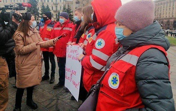 Фото - Медики на Майдане