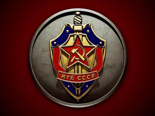 СБУ открыла свободный доступ к документам КГБ
