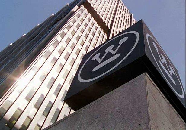 Компания Westinghouse, поставляющая топливо для АЭС Украины, заявила о банкротстве