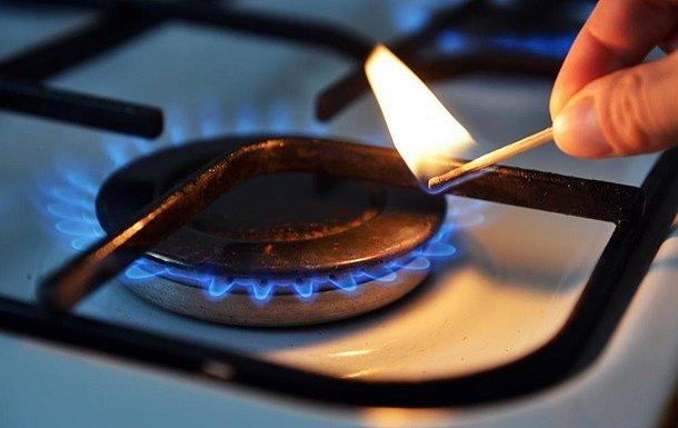 Газ должен подорожать: МВФ поставил жесткий ультиматум Украине