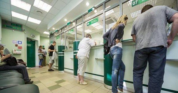 Фото - Украинцы смогут обслуживаться в банках по загранпаспортам