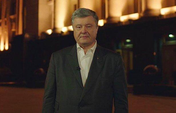 фото - Президент Украины Петр Порошенко