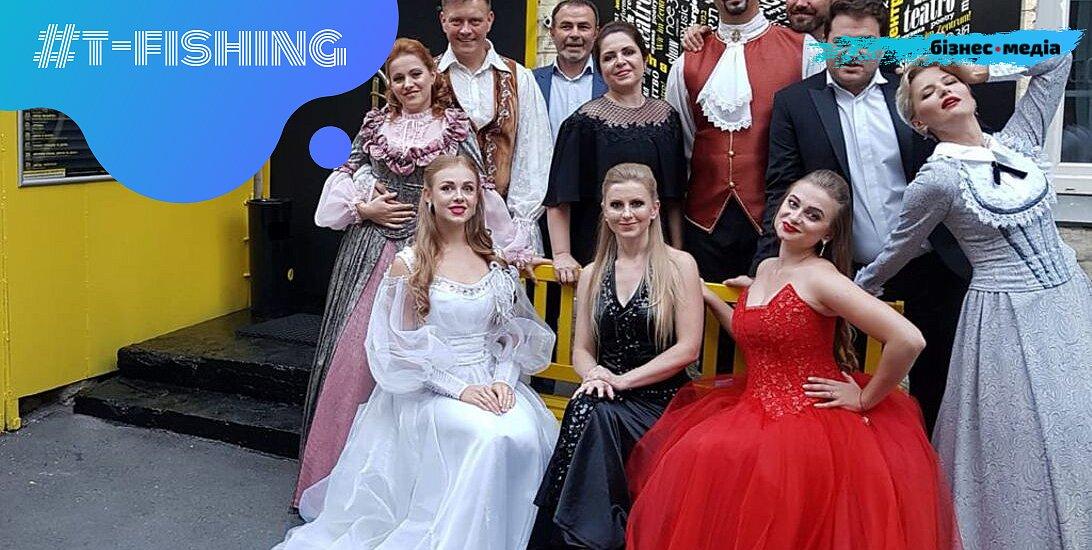 Старт 2019/20: Центр Козловського, «Сузір'я» та сторічний театр Франка