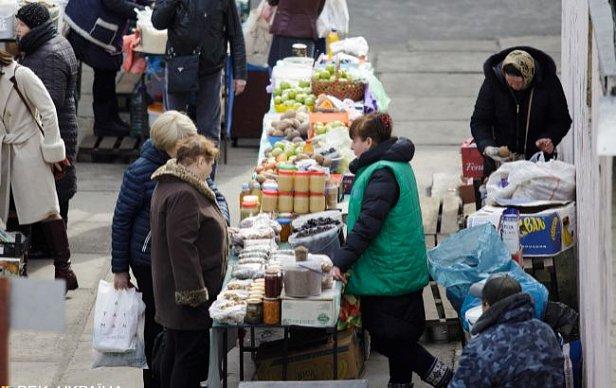 Фото — Рынок