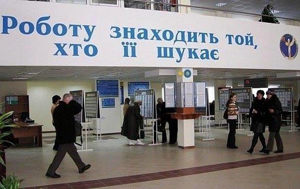 В Украине на одну вакансию претендуют по пять человек