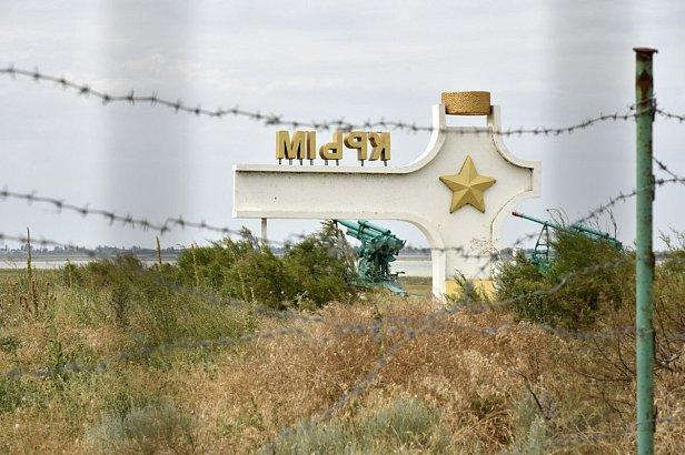 Джемилев: оккупанты завезли в Крым ядерные боеголовки