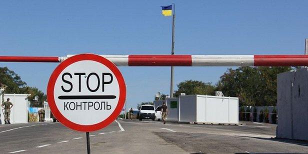 Нелегальные поездки в Крым: кто сдает украинцев ФСБ