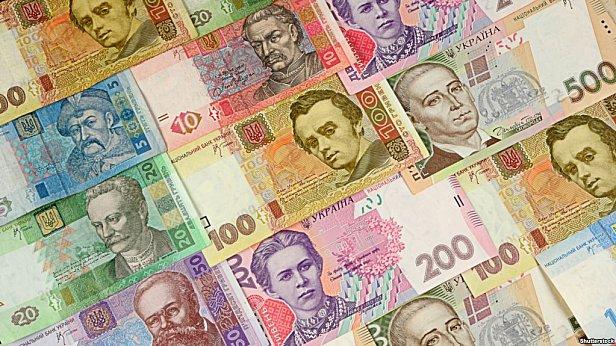 Украинцам раздадут по 1,5 тыс. грн в месяц