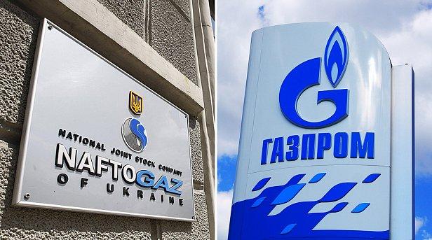 Фото - В РФ сделали заявление насчет поставок газа в Украину
