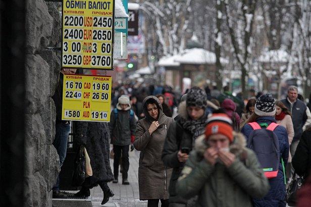 Фото — Курс валют 20 февраля