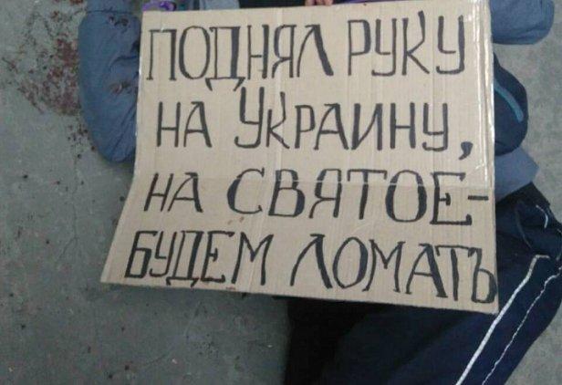 Поднял руку на Украину: вандала, который разгромил мемориал Небесной сотни, жестоко избили (18+)