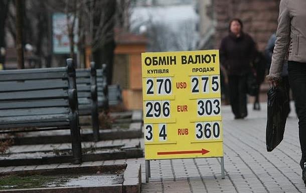 Фото — Курс валют 19 марта