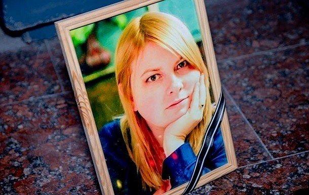 Фото - Убийство Гандзюк: суд вынес приговор