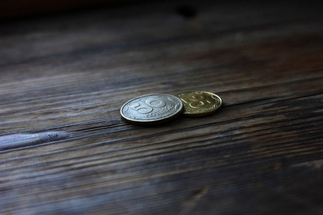 Банковский счет: как будут зарабатывать банки Украины до конца года