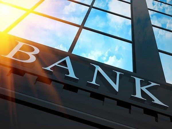 Известный банк покинет рынок Украины
