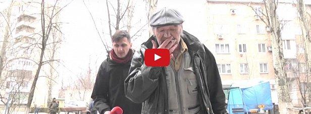 Військові показали, як бойовики обстрілюють мирних мешканців Авдіївки (відео)