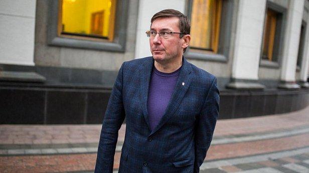 Луценко заявил о подозрении главе Фонда госимущества