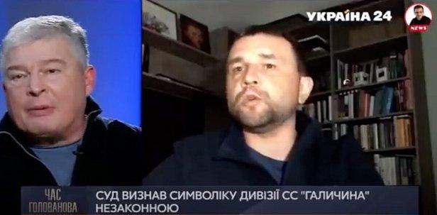 фото - Червоненко и Вятрович