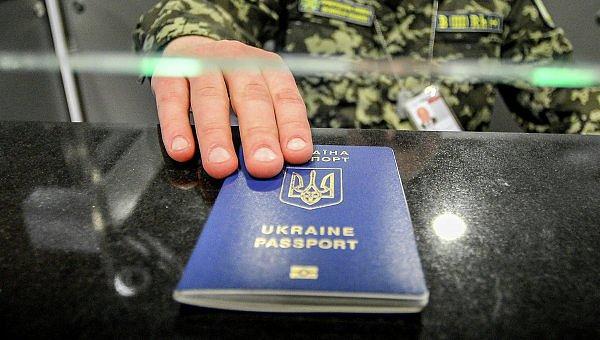 На фото  - паспорт