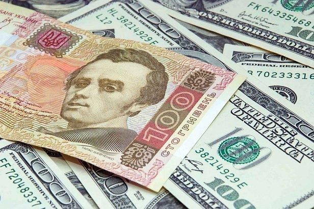 Что ждет курс доллара в Украине этим летом: появился прогноз