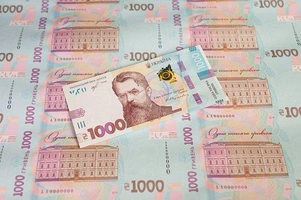 фото - новые 1000 гривен