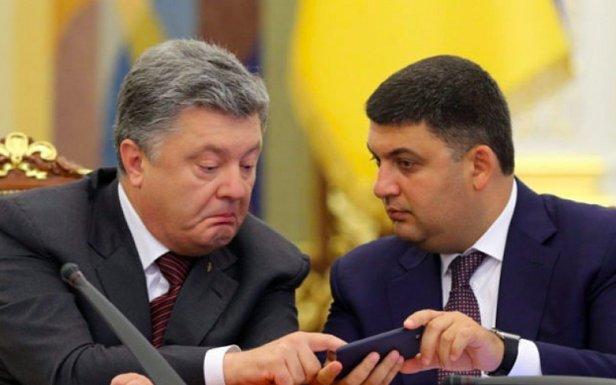 фото - паспорт Украины