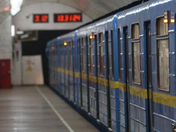 фото - метро