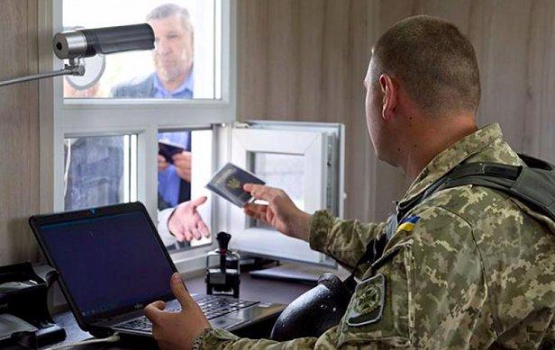 Российскую журналистку не пустили в Украину