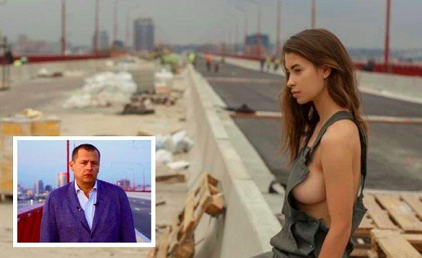 фото - Аси Микович на мосту Филатова