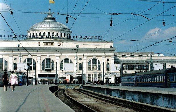 На фото Одесский вокзал