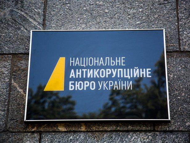 НАБУ просит украинцев не голосовать за кандидатов с криминальным прошлым