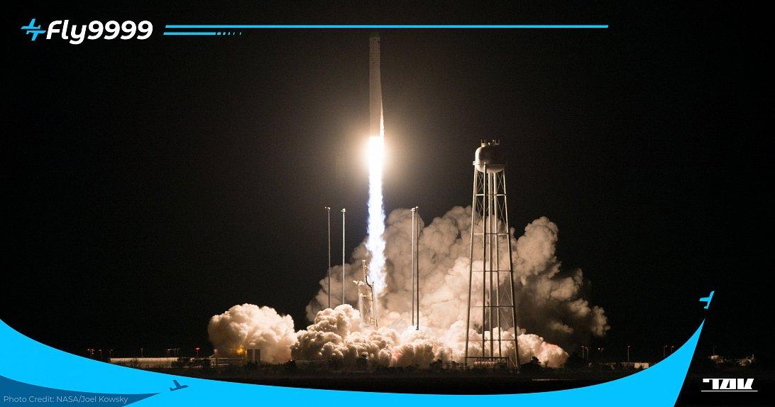 Близкая галактика: в Украине запускать ракеты смогут и частники
