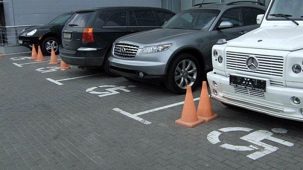 ВНИМАНИЕ! Сегодня вступают в силу штрафы для водителей