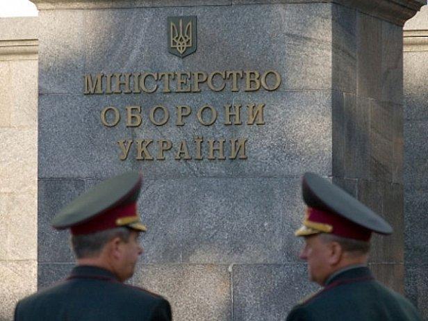Статус участника АТО уже получили больше 108 тысяч военных