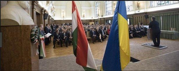 Венгрия  раздает паспорта на Закарпатье: видео