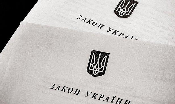 Фото - Более 50 депутатов решили обжаловать в КСУ один из законов