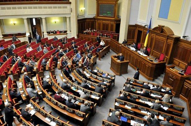 Рада: зарегистрирован законопроект о совмещении работы нардепов с министерской
