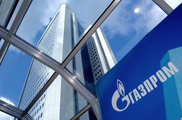 На фото - Газпром