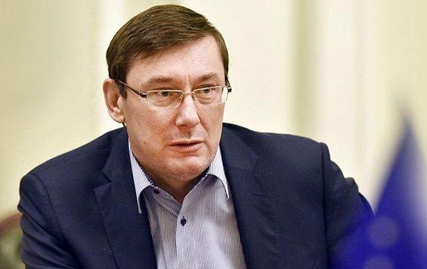 """""""Переступил красную линию"""": Луценко рассказал о расследовании дела Саакашвили"""