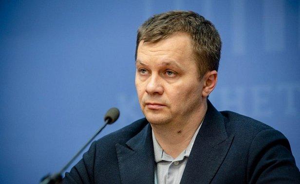 Фото — Тимофей Милованов