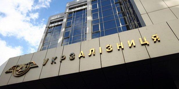 """Кравцов и его команда отстранились от борьбы с коррупцией в """"Укрзализныце"""", - эксперты"""