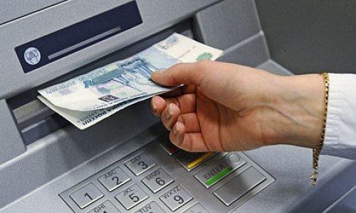 Курс российского рубля к гривне 18.11.2015